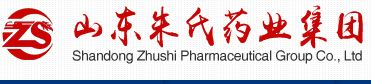 Shandong Zhushi Pharmaceutical Group Co. Ltd