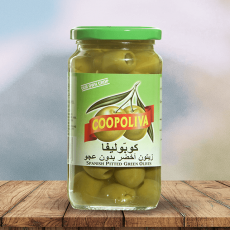 Coopoliva Spanish Pitted Green Olives