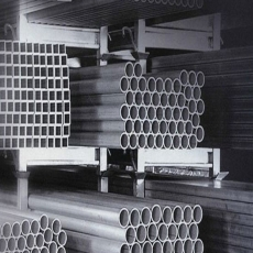 Stainless Steel Pipe | Manufacturer | Price in Lahore