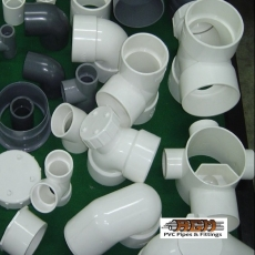 AGM UPVC Pipes and fittings