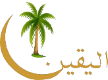 Al-Yaqeen Travel & Tours